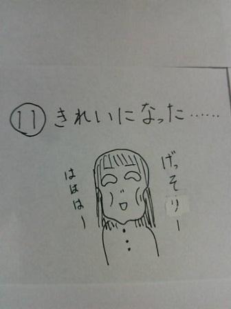 F1003833.jpg