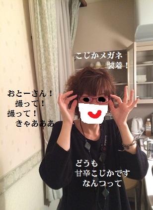IMG_2599.jpg