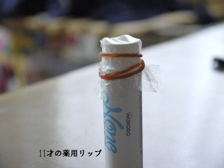 P1270506(1).jpg