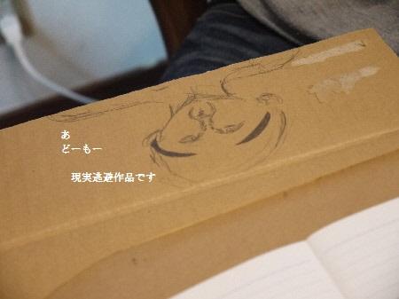 P1270879(1).jpg