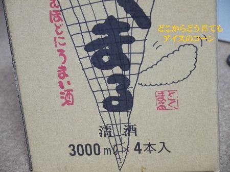 P1280045(1).jpg