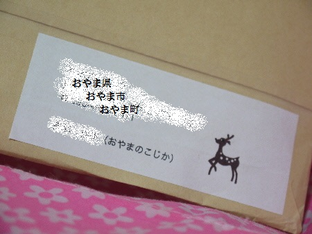 P1280174(1).jpg