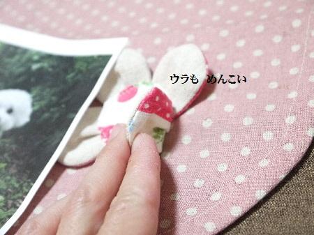 P1280185(1).jpg