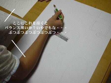 P1290214(1).jpg