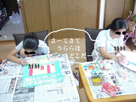 P1290531(1).jpg