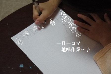 P1310771(1).jpg