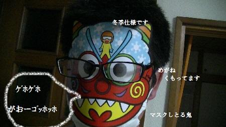 PIC_1140(1).jpg