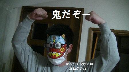 PIC_1141(1).jpg