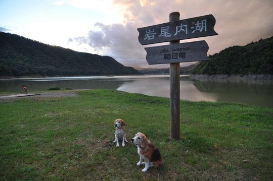 300岩尾内湖