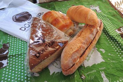 325どんぐりパン