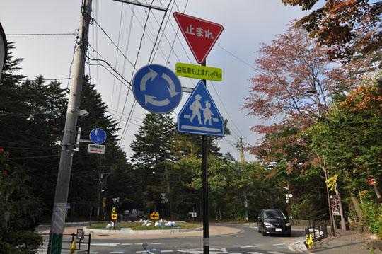 002道路標識