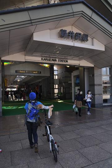 014軽井沢駅を超えて