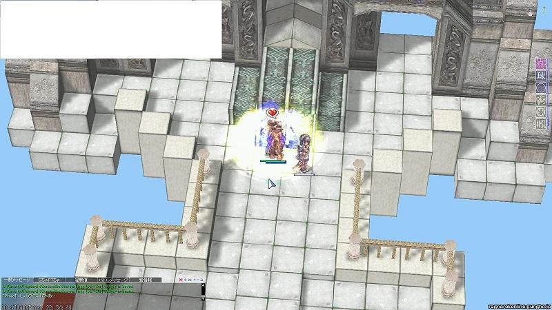 screenFrigg [Lok+Sur] 035