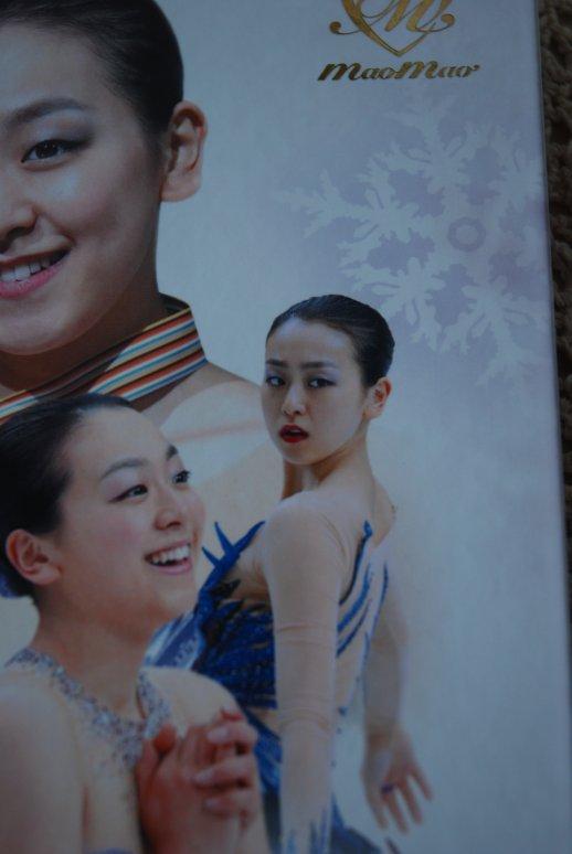 maochan1-4.jpg