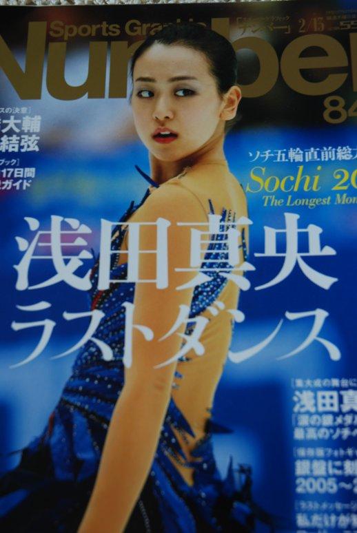 maochan1-6.jpg