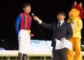 羽田盃表彰式1