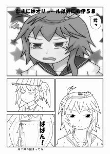 s-a艦こ