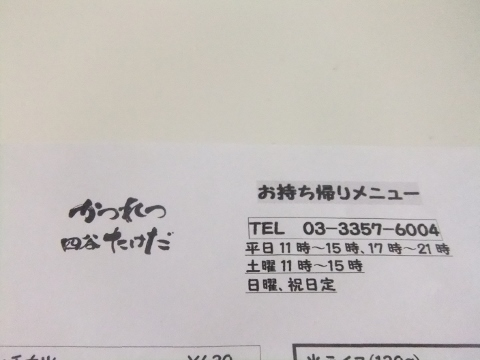 DSCF2599 (480x360)