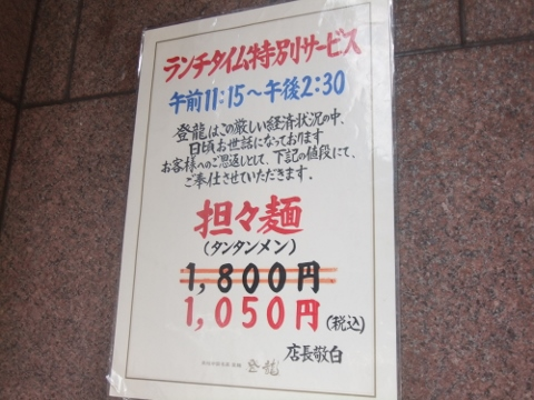 DSCF2644 (480x360)