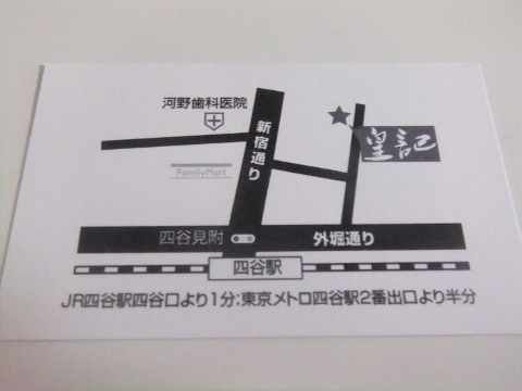 DSCF0177 (480x360)