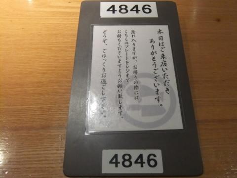 DSCF2792 (480x360)