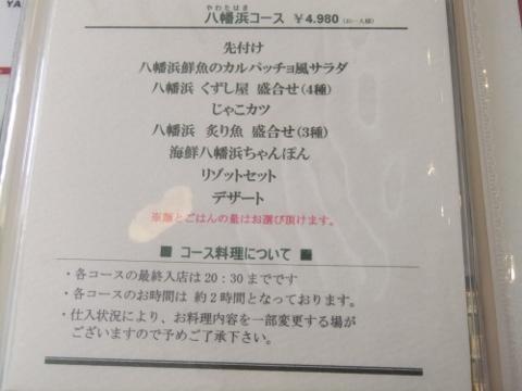 DSCF0795 (480x360)