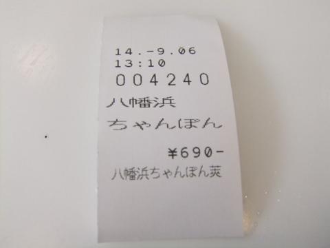 DSCF0778 (480x360)