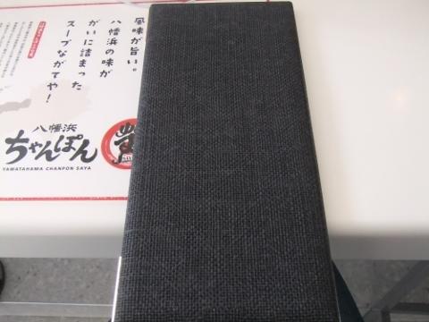 DSCF0784 (480x360)