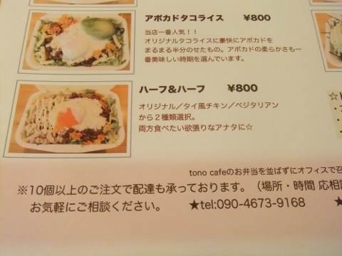 DSCF4534 (480x360)