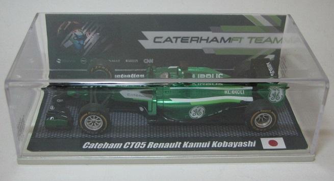 CT05O KK 4