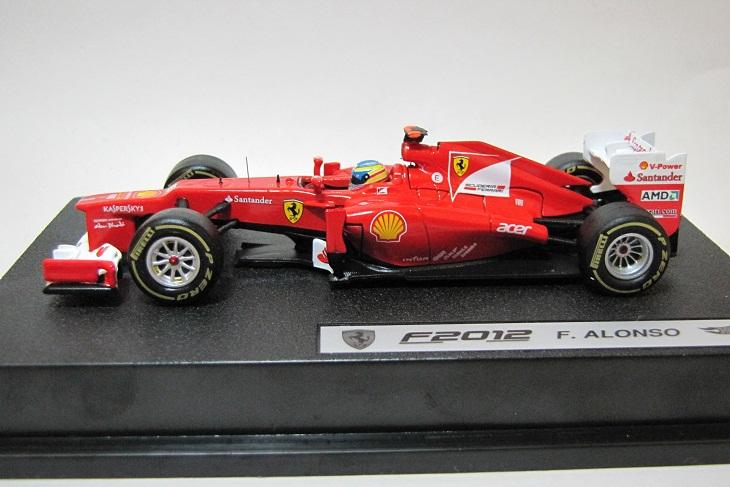 F2012 FA 17