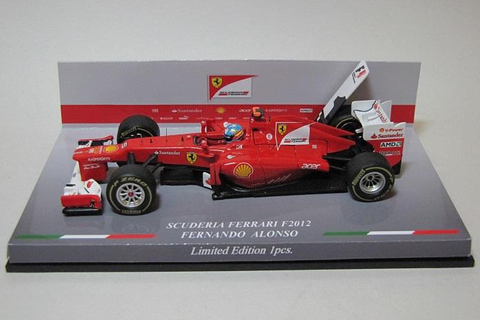 F2012 FA 19