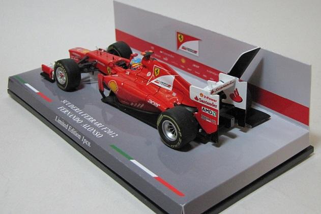F2012 FA 21