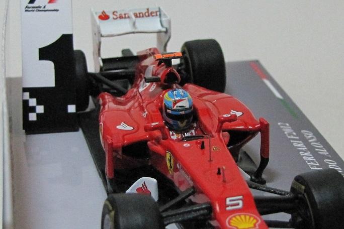 F2012 FA 23