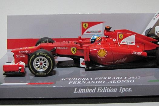 F2012 FA 24