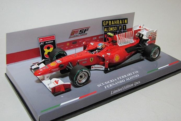 F2012 FA 25