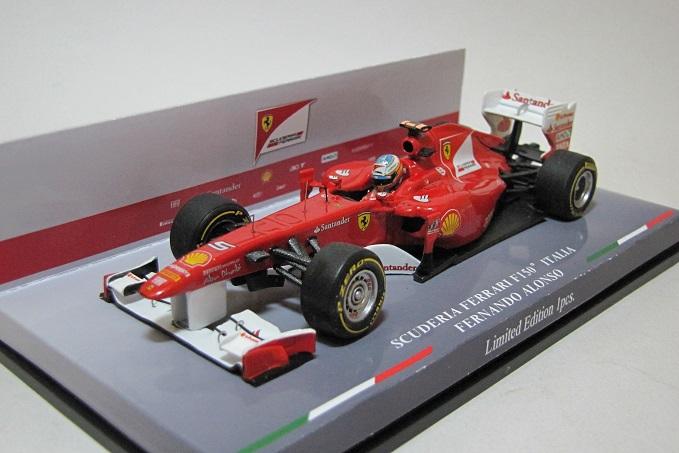 F2012 FA 26
