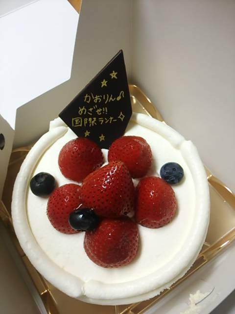 かおりん誕生日ケーキ
