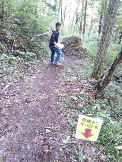 神鍋階段トレイル