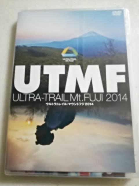 UTMFDVD.jpg