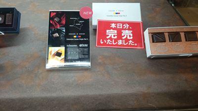 140213阪急チョコ002