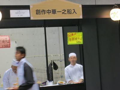 140216京都マラソン015