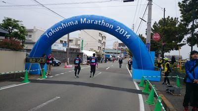 140420徳島マラソン000