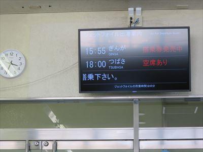 140427佐渡トキマラソン016