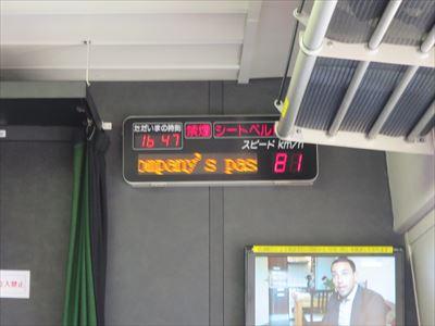 140427佐渡トキマラソン028