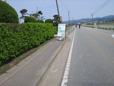 140427佐渡トキマラソン098