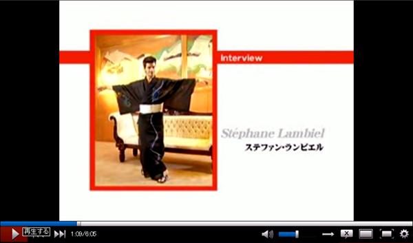 stephane lambiel01