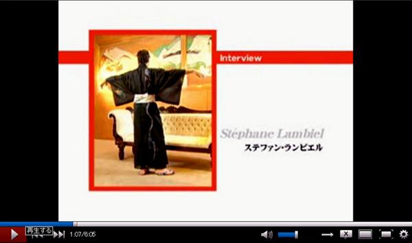 stephane lambiel02