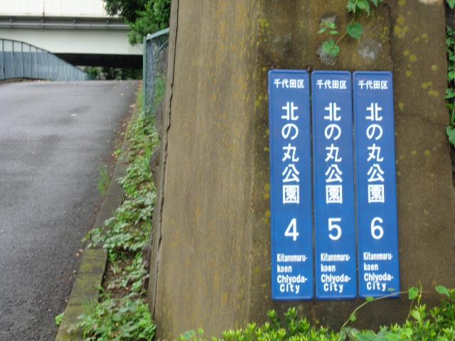 20140707東京1
