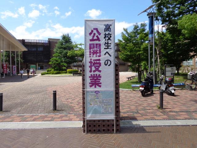 20140806風景